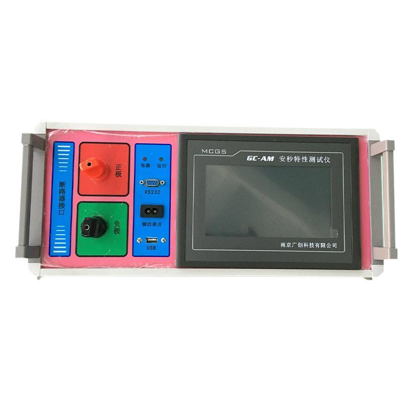南京广创 安秒特性测试仪,GC-AM
