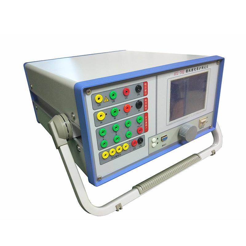 华泰 微机继电保护测试仪,HTZ-702