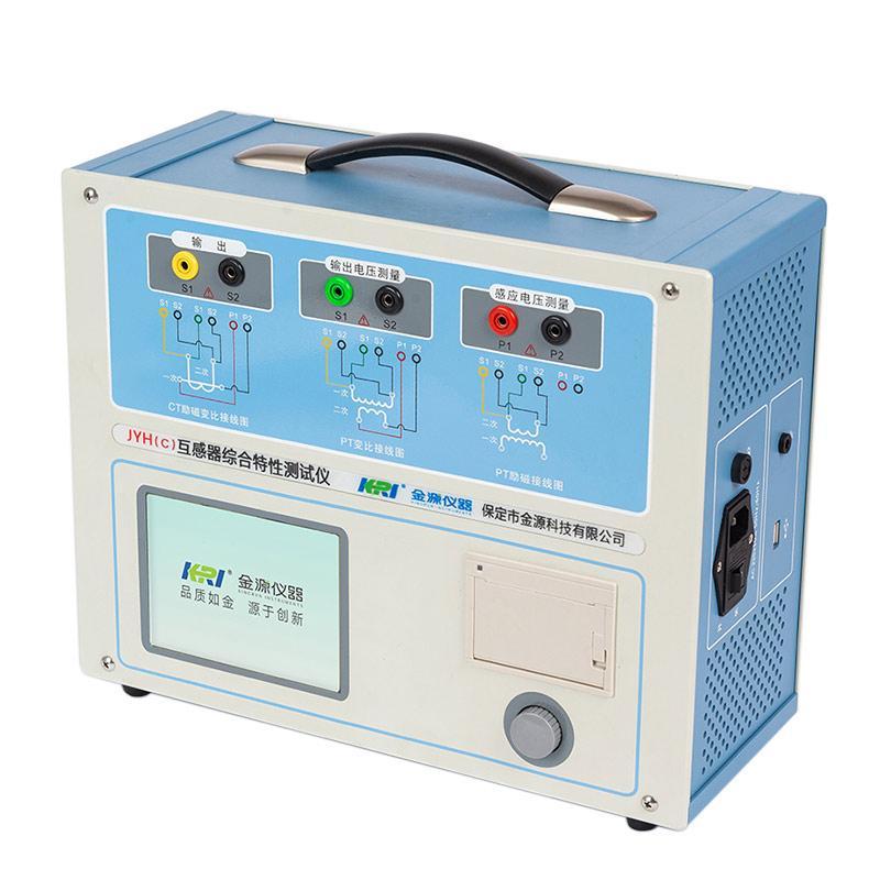 保定金源 互感器综合特性测试仪,JYH(C)
