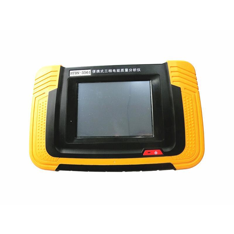 华泰 三相电能质量分析仪,HTDN-3561
