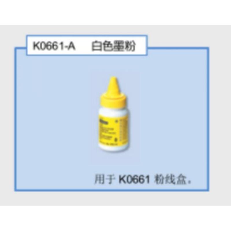 尼罗斯 白色墨粉,K0661-A