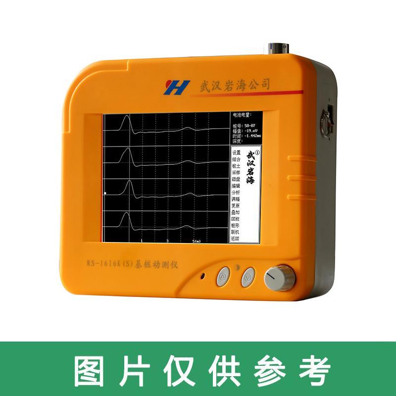 盛赛克 应力环,CYB-YB-FIK A,武汉岩海高应变配件,1箱1套