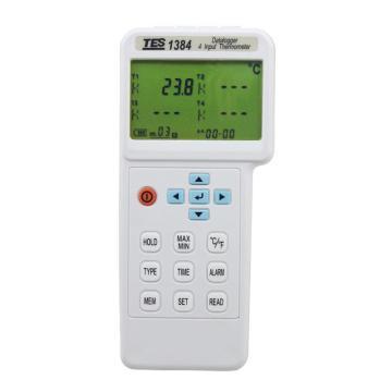 泰仕/TES 四通道温度计/记录器,TES-1384