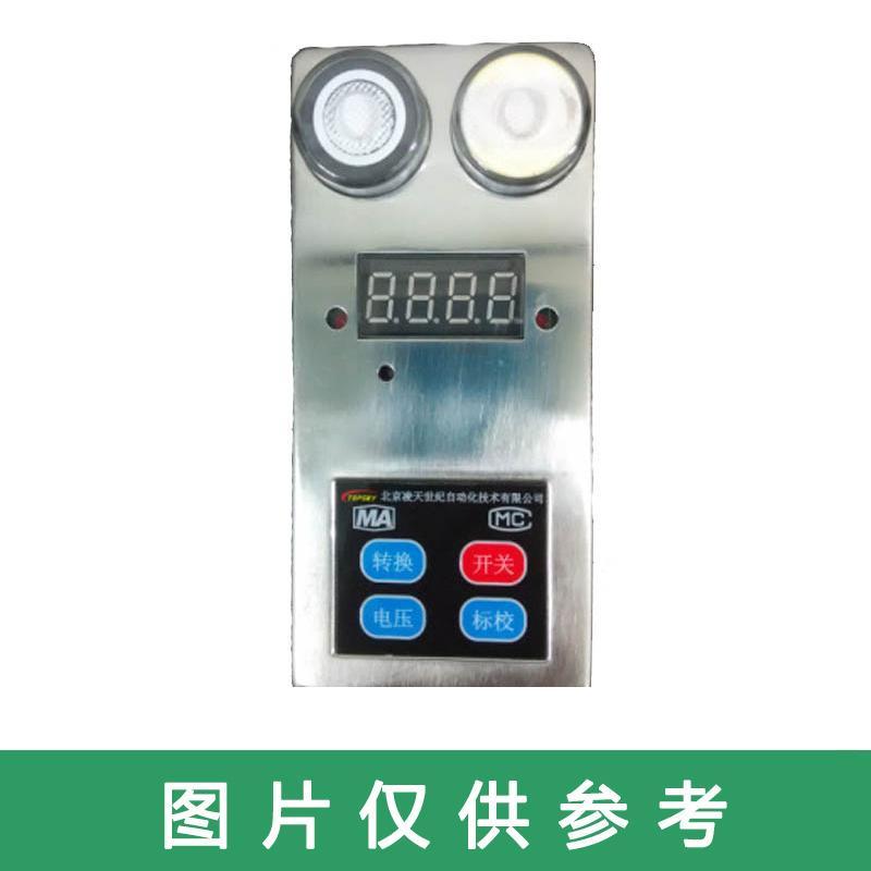 北京凌天 甲烷氧气两参数报警仪,CJYB4/30