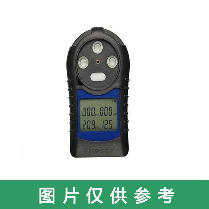 北京凌天 二氧化氮一氧化氮测定器, CNH50/500