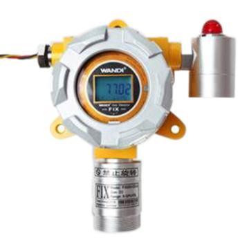 万安迪 在线式六氟化硫气体探测器,FIX550-SF6-EY,红外 100-1000ppm(0.1 ppm)RTU-433无线模块发射端