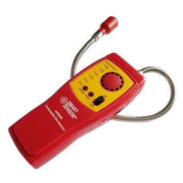 希玛/SMART SENSOR 可燃气体检测仪,AS8800,带充电