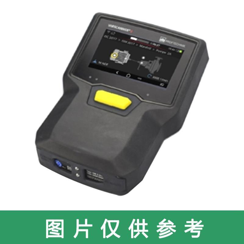 普卢福 VIBXPERT EX动平衡功能及配件,VIB 5.318-BAL(下单前找采购确认)