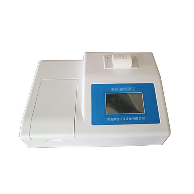 聚创环保 食用油检测仪(1-2个项目),JC-12A S-1002-01