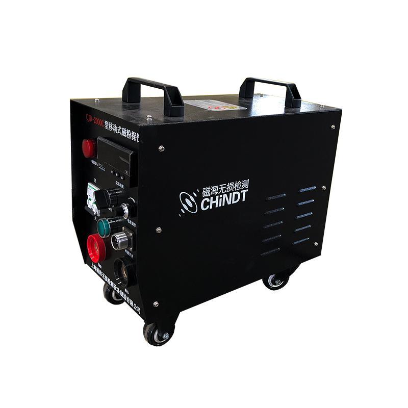 上海磁海/CHiNDT 携带式交流磁粉探伤仪,CJD-2000