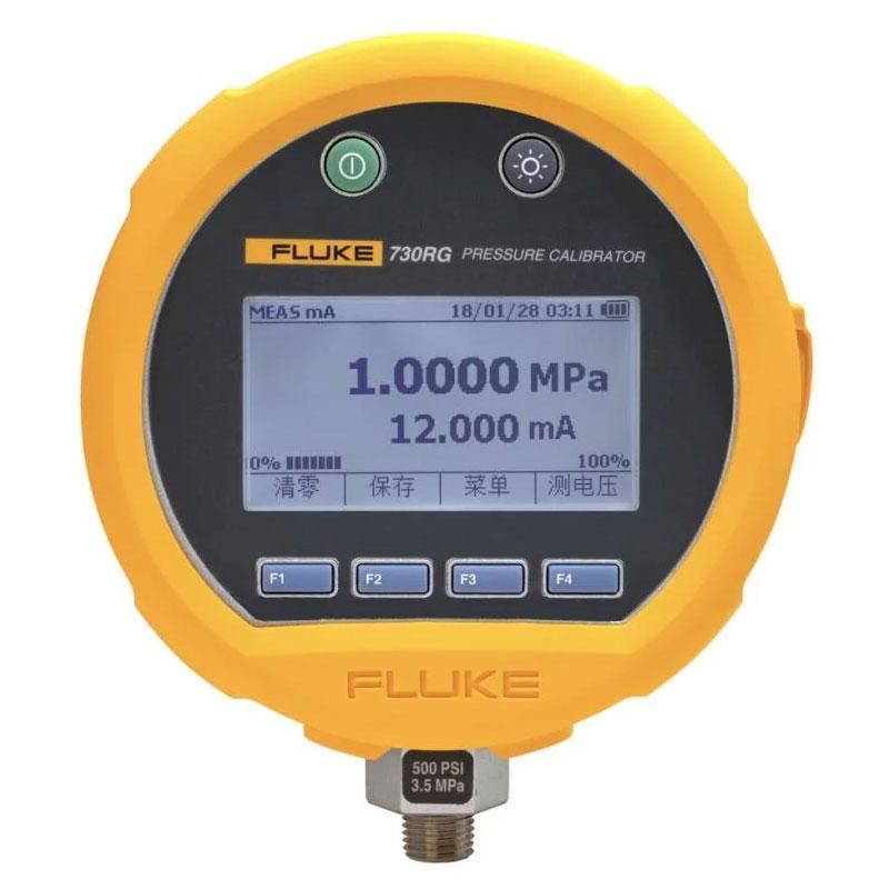福禄克/FLUKE 730G智能数字压力校验仪校验管理软件,FLK-730PCSWCN