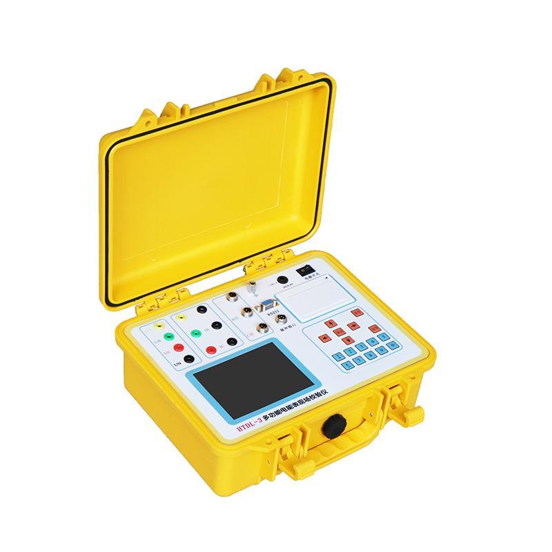 华泰 多功能电能表现场校验仪,HTDL-3 0.05级