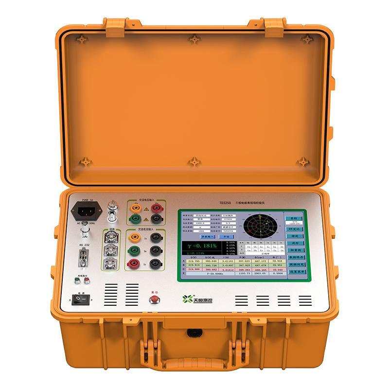 长沙天恒测控 三相电能表现场校验仪,TD3250