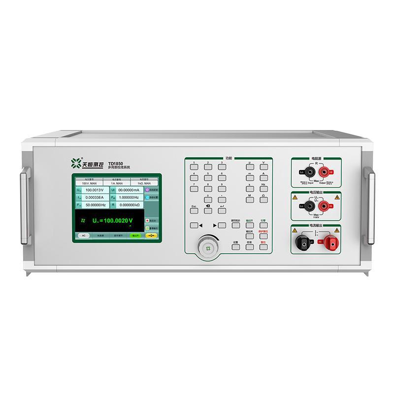 长沙天恒测控 多用表校准系统,TD1850