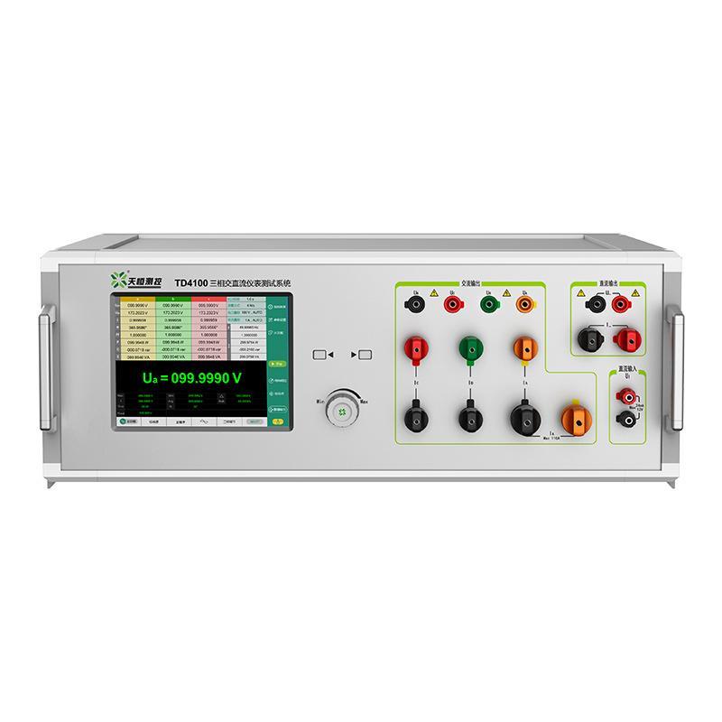 长沙天恒测控 三相交直流仪表测试系统,TD4100