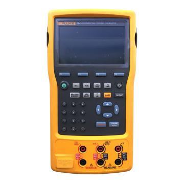福禄克/FLUKE 多功能过程校验仪文档化全功能过程校验仪,FLUKE-754