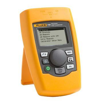 福禄克/FLUKE 回路校准器,FLUKE-709