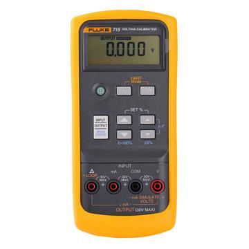 福禄克/FLUKE 电压电流校准器,FLUKE-715
