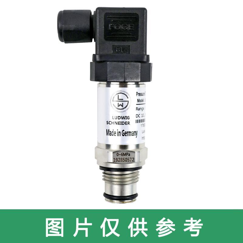 罗德玮格 压力变送器防爆型,LW-PE0.25