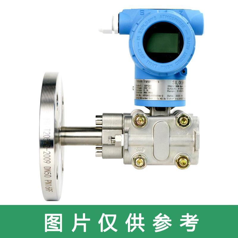 罗德玮格 差压液位压力变送器,LWSP200.075