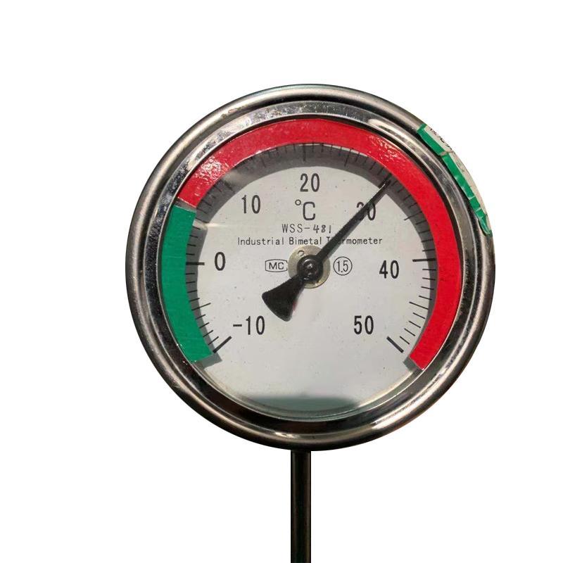 新明辉推荐 万向双金属温度计,WSS-481 -10+50度 螺纹4分 直径8MM L=130MM