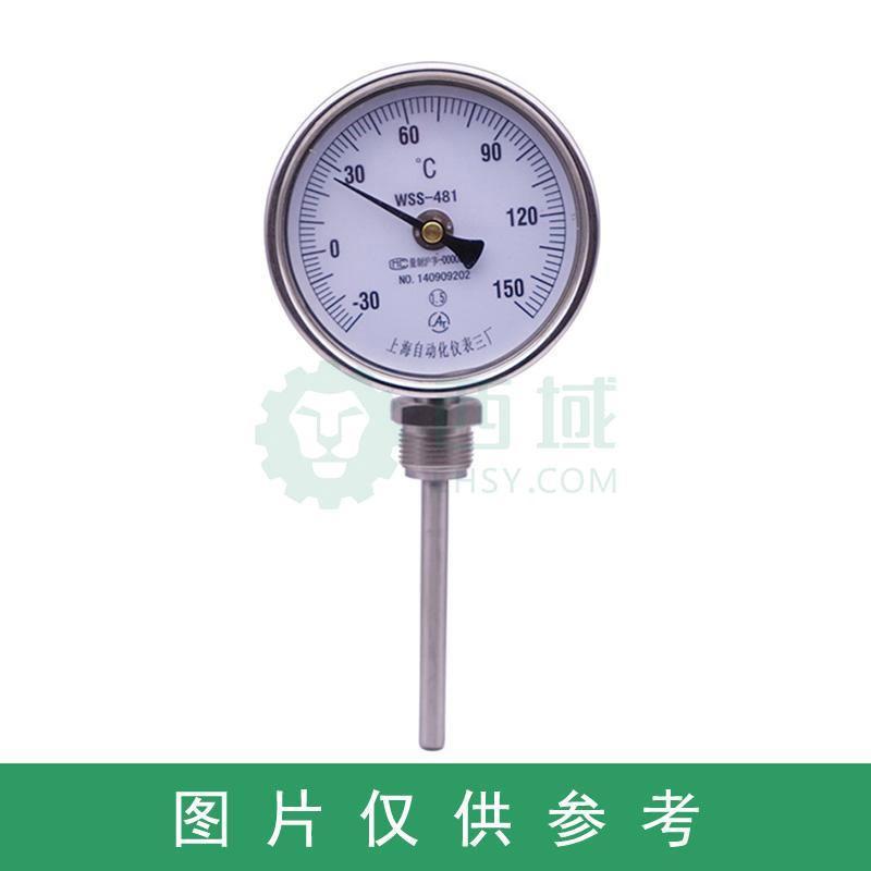 上仪 不锈钢双金属温度计,WSS-481,尾管80cm,接口尺寸M27*2
