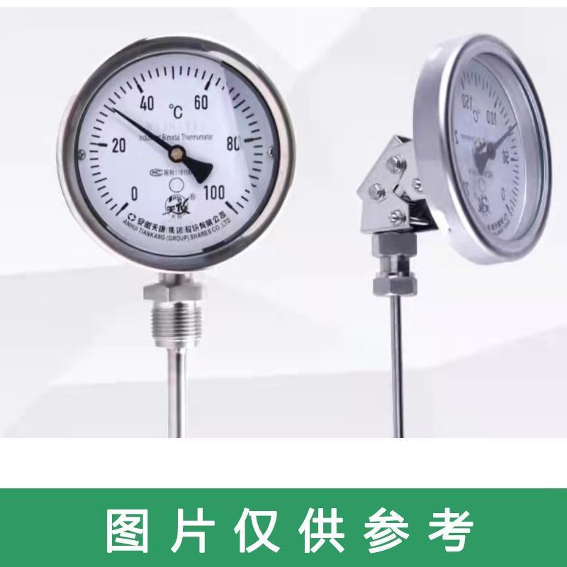 安徽天康 双金属温度计,WSS-581 量程0-650度,表盘之前150mm,L=470mm 螺纹:M16*1.5
