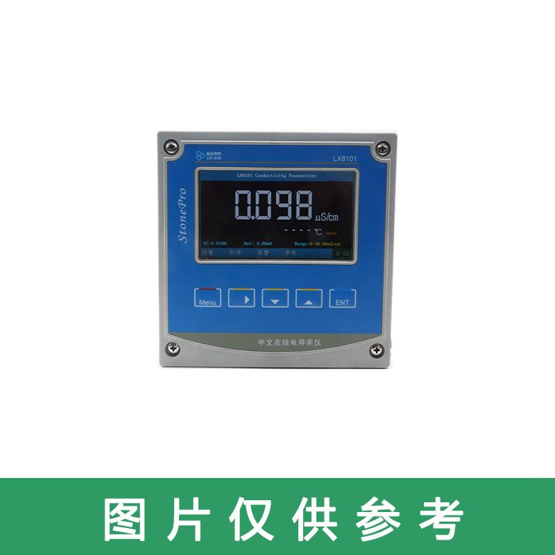 磊信 在线电导率分析仪,LX8191E 0~3000uS/cm 精度0.5%