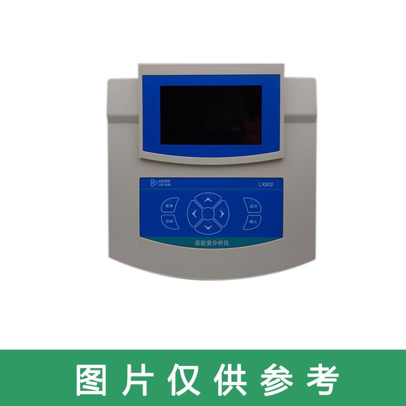 磊信 钠离子分析仪,LX9391E 0.2μg/L~23000mg/L 精度2.5%