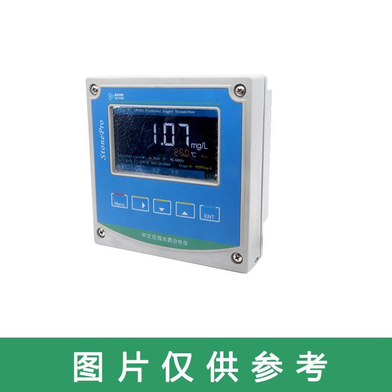 磊信 在线余氯检测仪(双通道),LX8508/2 游离氯0-10.00 mg/L 优于±1%
