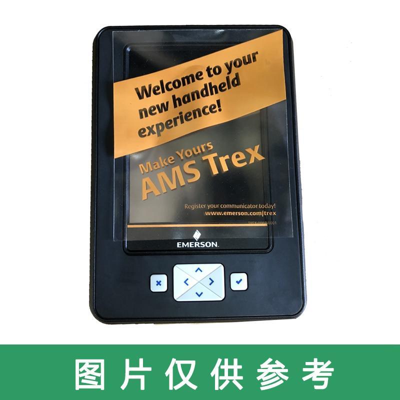 艾默生 AMS-Trex设备通讯器,TREXCHPKLWS3S