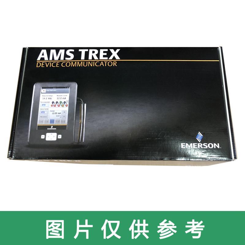 艾默生 AMS-Trex设备通讯器,TREXCHPKLWS1S
