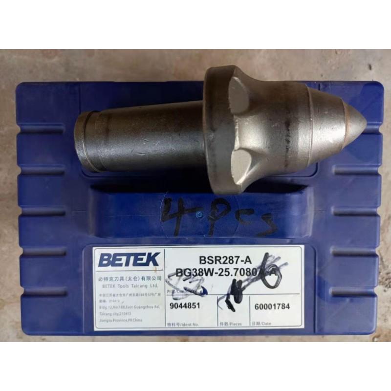 必特克BETEK,截齿,BSR287,单位:个