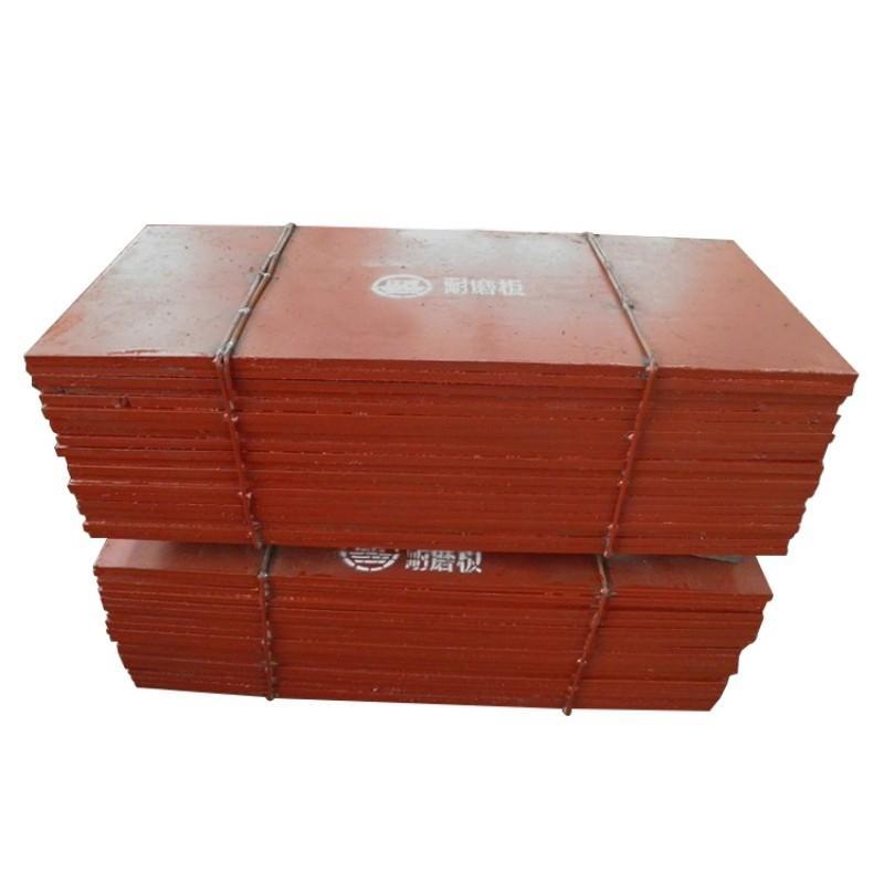 江河 耐磨合金衬板,JHJX-02613-01,2200*2000*10,材质:ZGkmTBCr20Mo3Ni2Cu2,单位:KG