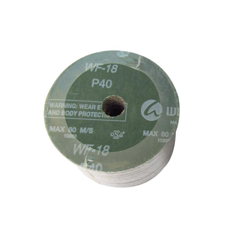威力士 砂纸打磨片 WF-18 125*22mm 80# 100片/盒
