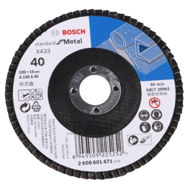 博世千叶砂轮,实用型180mm,目数40,2608601700