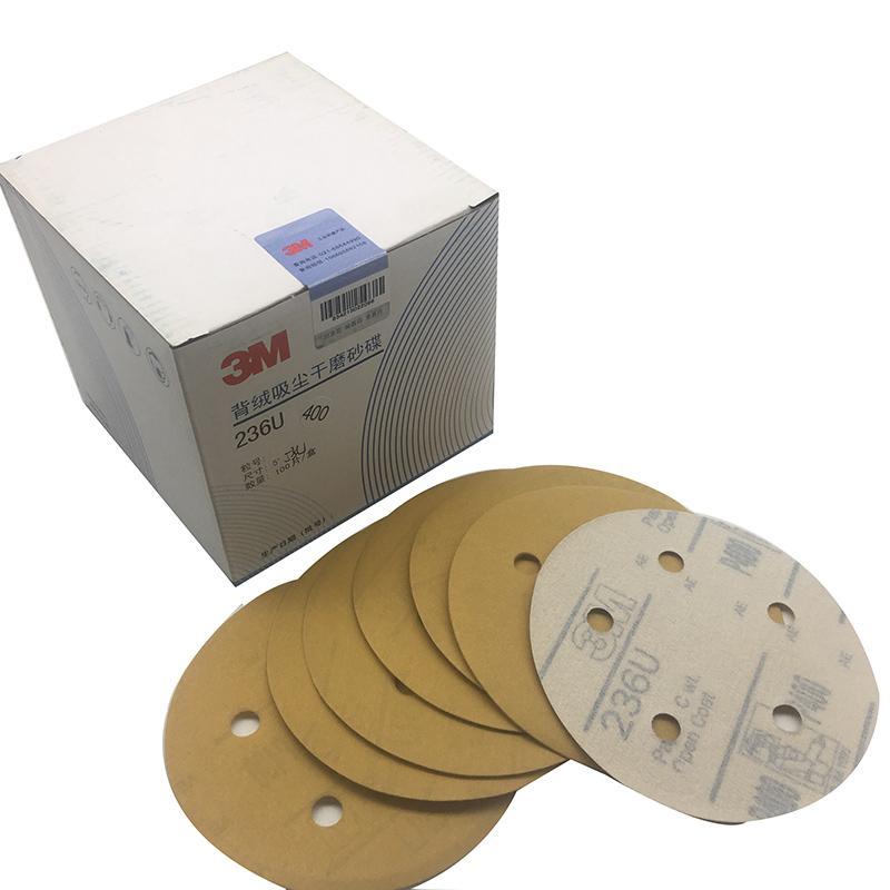 3M 5孔砂碟 背绒圆形 5 236u  240目 100片/盒
