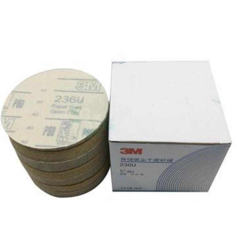 3M 圆盘背绒砂纸 2寸背绒 80# 236U 100片/盒
