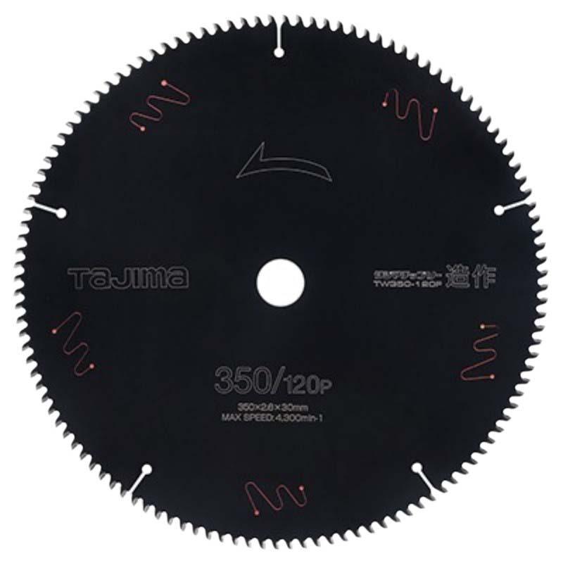 田岛TAJIMA 锋锐木工圆锯片,1605-2542,TW350-120F/CHN,