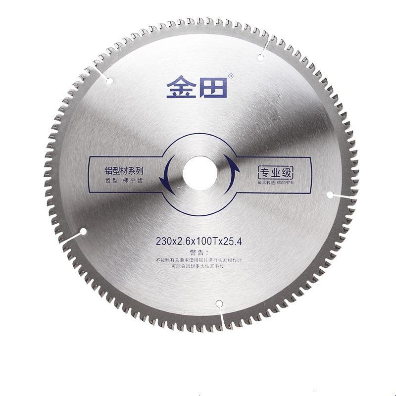 金田合金锯片/铝型材锯片/铝合金专用圆锯片切割片 外径230mm*齿宽2.6mm*100齿