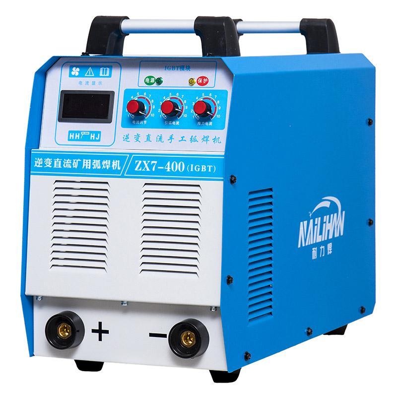 耐力焊 矿山专用电焊机,ZX7-400逆变直流手工电弧焊机,IGBT双模块,380V/660V/1140V(内置变压器)
