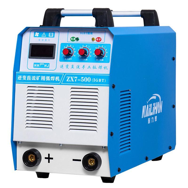 耐力焊 矿山专用电焊机,ZX7-500逆变直流手工电弧焊机,IGBT双模块,380V/660V/1140V(内置变压器)