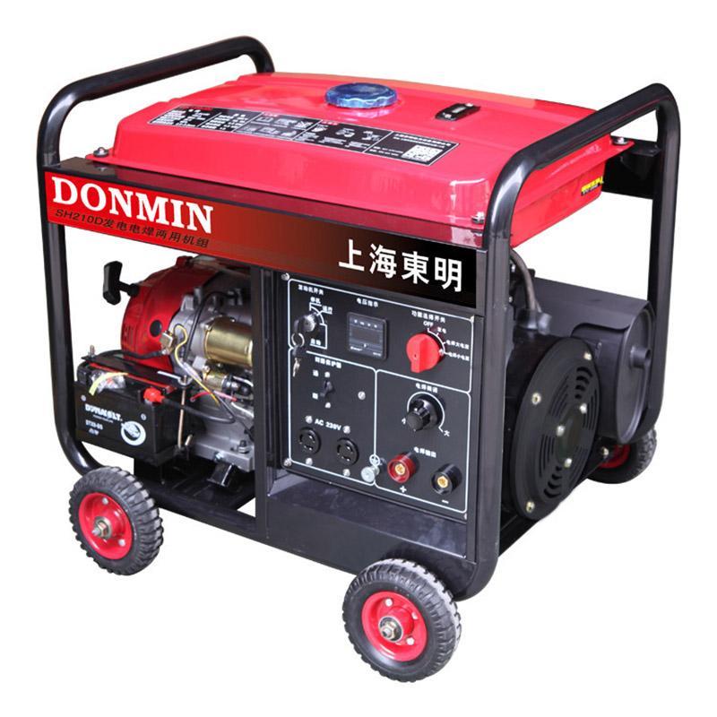 上海东明单相汽油发电电焊两用机,SH210D,适用焊条3.2-4.0mm