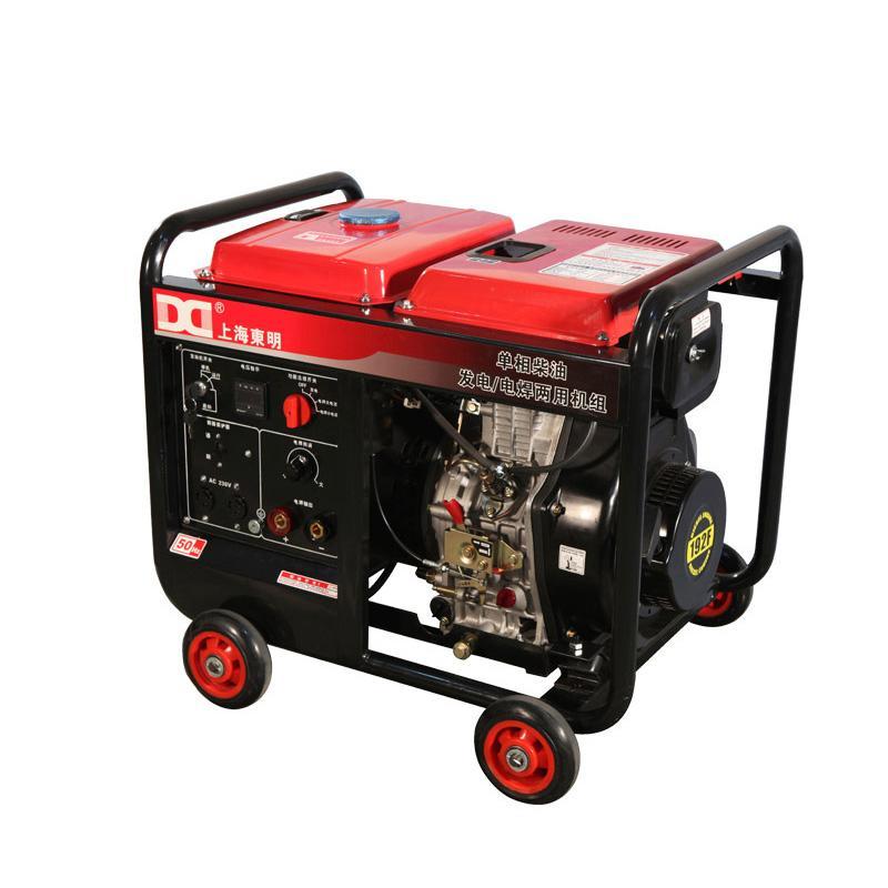上海东明柴油发电电焊两用机,DMD210LE,适用焊条3.2-4.0mm