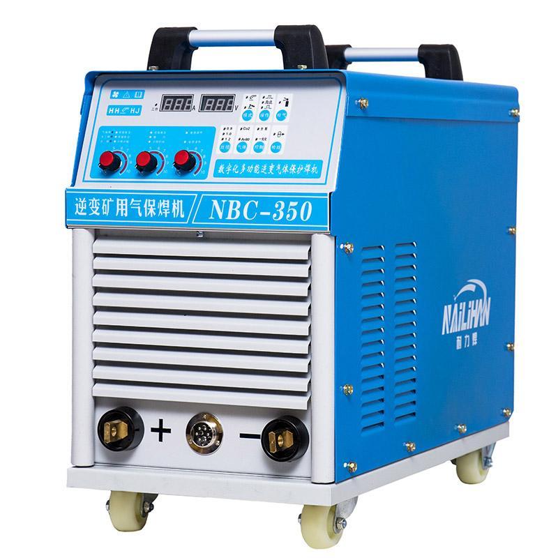 耐力焊 矿山专用电焊机 NBC-350逆变逆变气体保护焊机 IGBT双模块 380V/660V