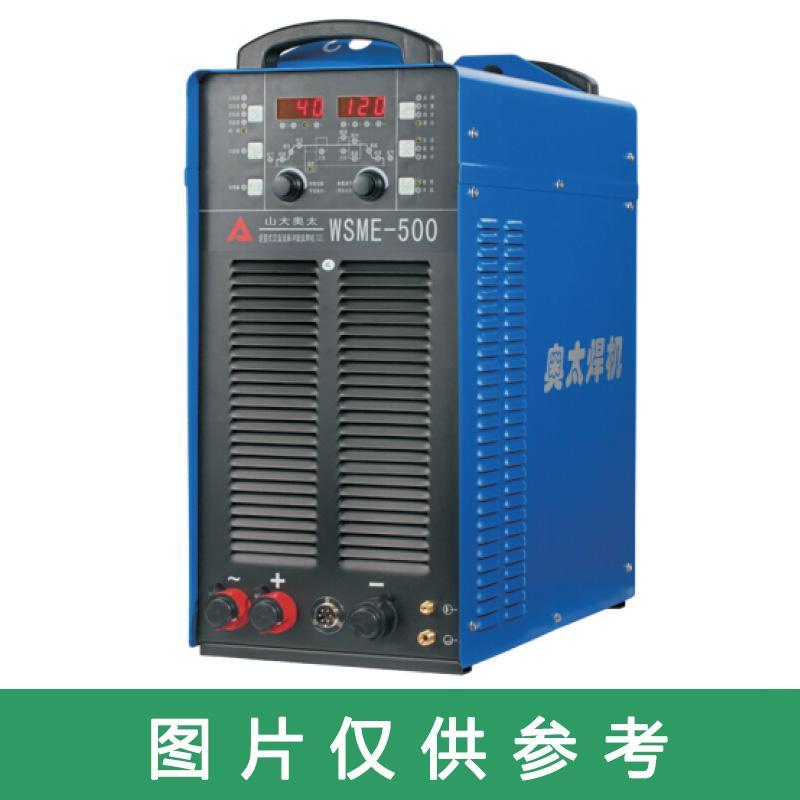 奥太AOTAI逆变式多功能氩弧焊机,WSME-315Ⅲ(多输出波形焊机)