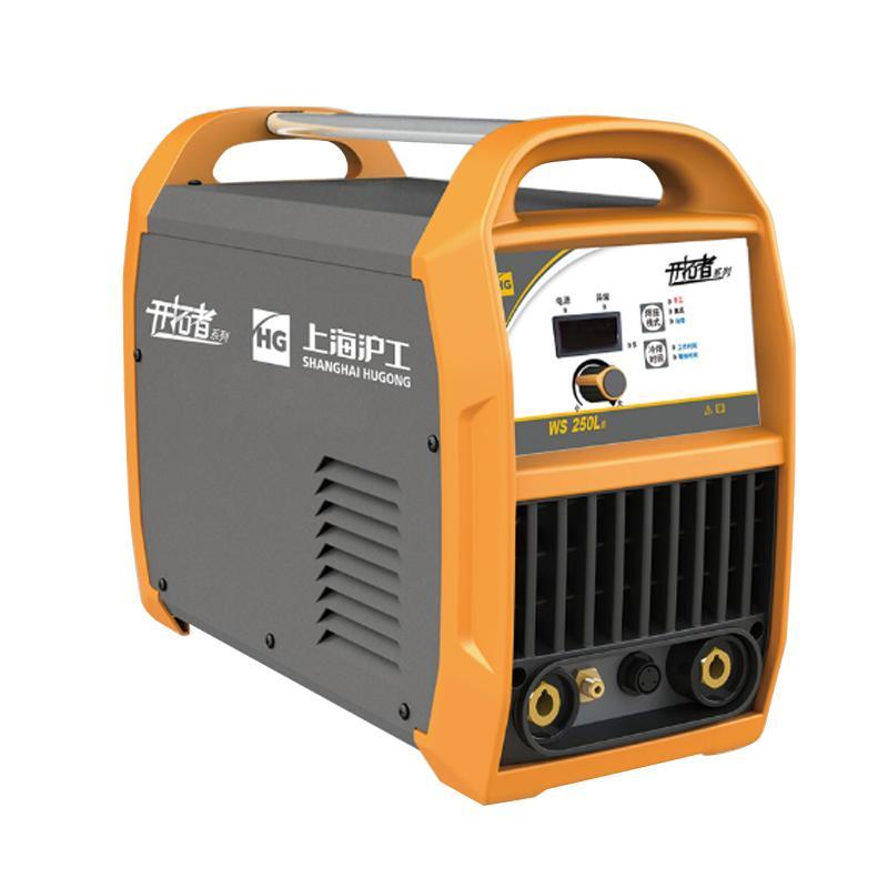 沪工冷焊机WS-250LIII,豪华高配带全套配件