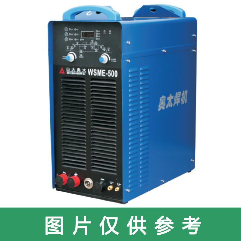 奥太AOTAI逆变式多功能氩弧焊机 WSME-315