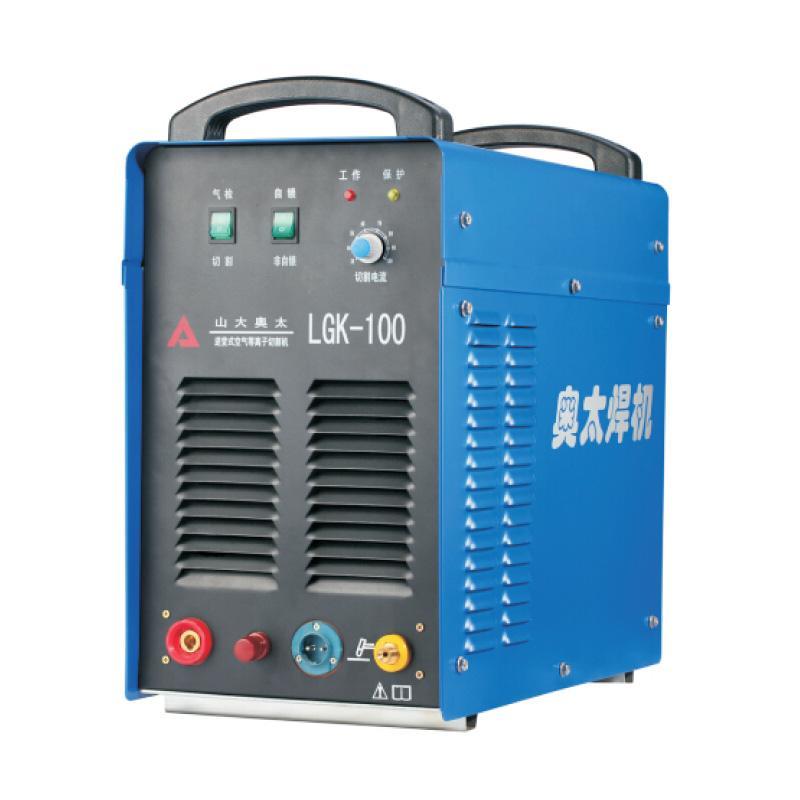 奥太AOTAI逆变式空气等离子切割机 LGK-100