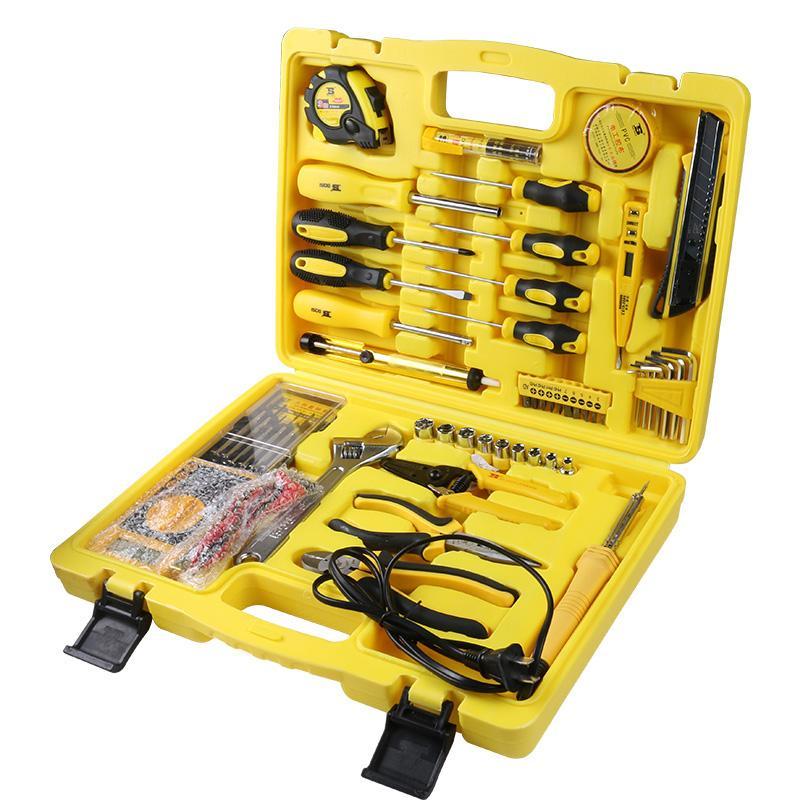电讯组套 43PC BS511043